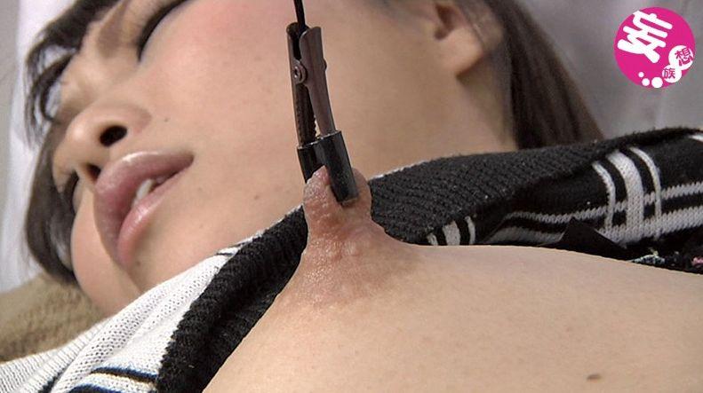 異形乳首貧乳専門治療院