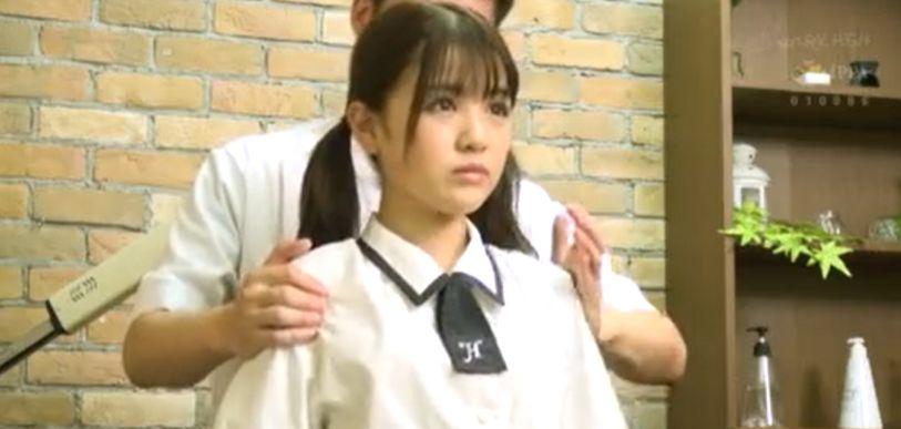 そこはダメぇ♡ツインテールの女子校生が変態マッサージで放尿乳首イキ