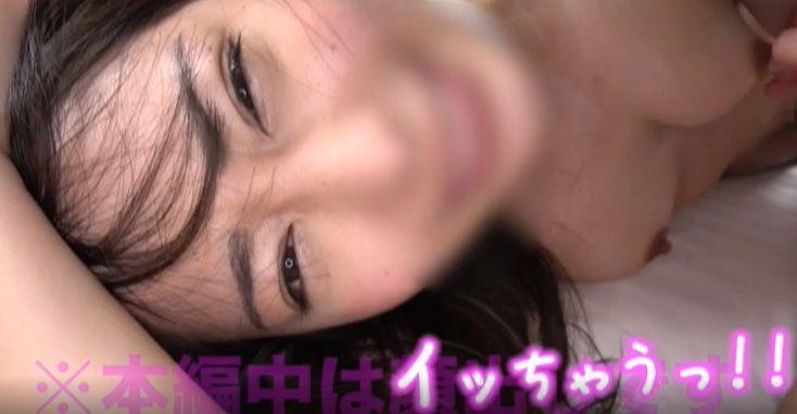 坂道グループセンター級の美少女は乳首だけでイキ倒すドMの超変態